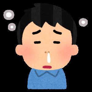片方 出る 鼻水 だけ