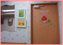 予防接種専用ルーム「きのこの部屋」