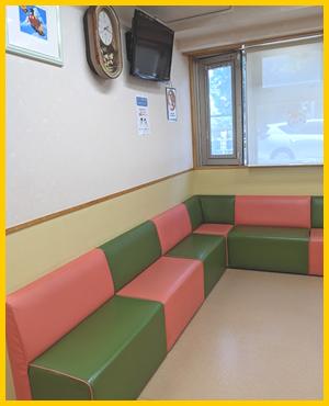 感染症対策でリニューアルした第1待合室